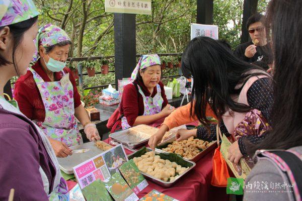 內雙溪自然中心:結合社區