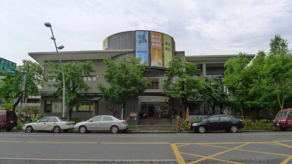 員山生態教育館:外觀