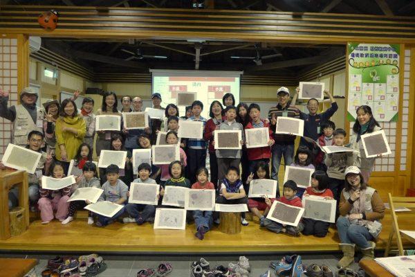 羅東自然教育中心:手做紙成果