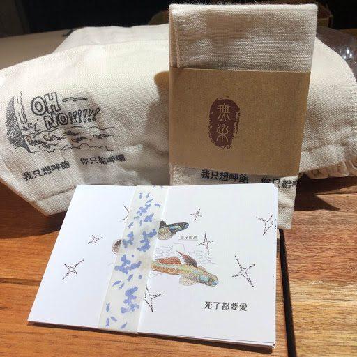 原棉方巾與明信片